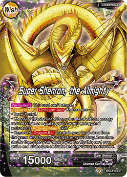 Super Dragon Balls - Super Shenron, the Almighty