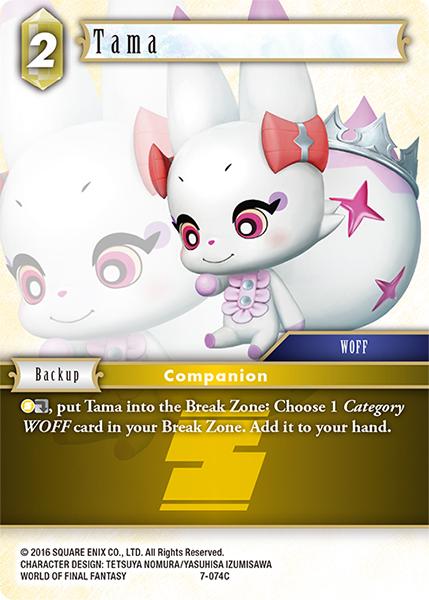 Tama (7-074C)
