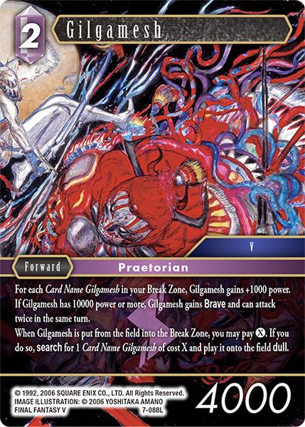 Gilgamesh (7-088L)