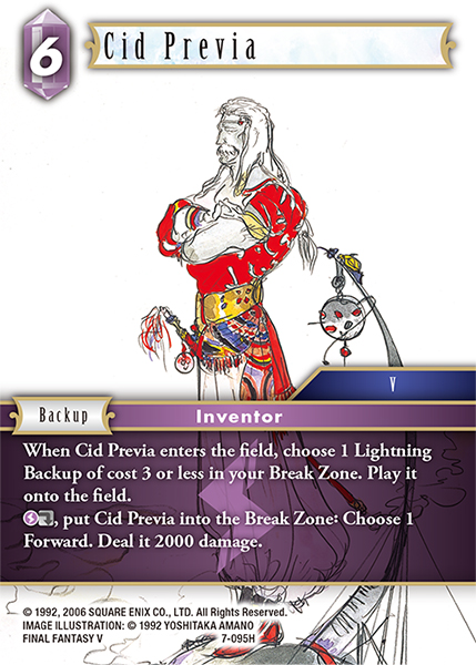 Cid Previa (7-095H)