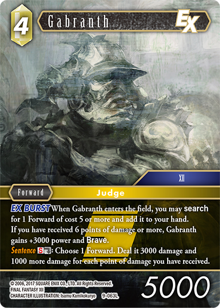 Gabranth (9-063L)