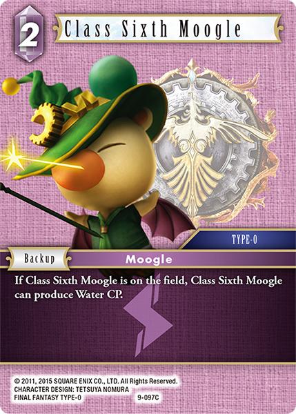 Class Sixth Moogle (9-097C)