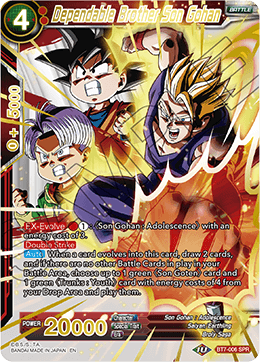 Dependable Brother Son Gohan (SPR)