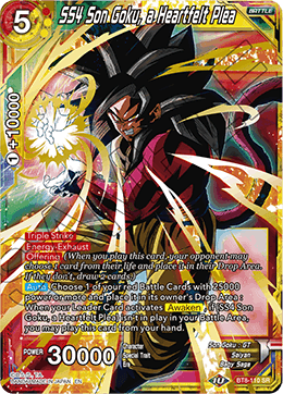 SS4 Son Goku, a Heartfelt Plea