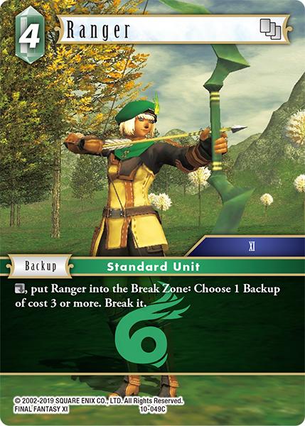 Ranger (10-049C)