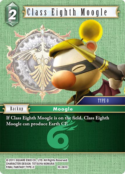 Class Eighth Moogle (10-061C)