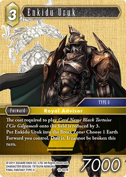 Enkidu Uruk (10-067R)
