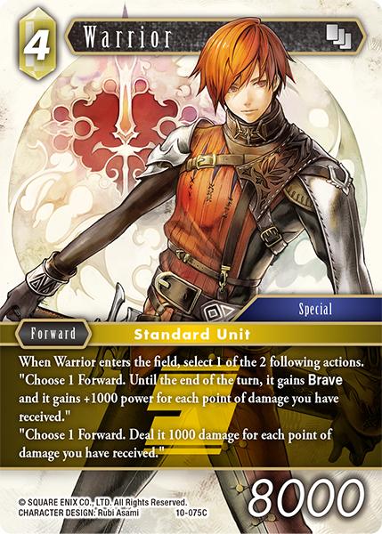 Warrior (10-075C)