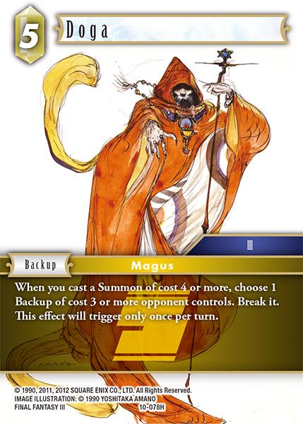 Doga (10-078H)