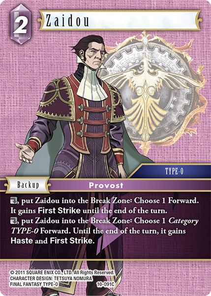 Zaidou (10-091C)