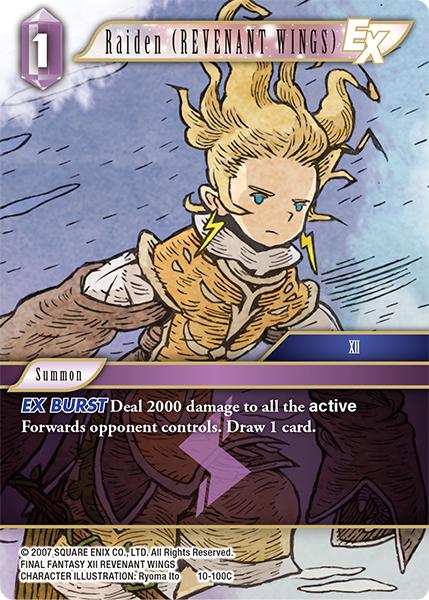 Raiden (REVENANT WINGS) (10-100C)