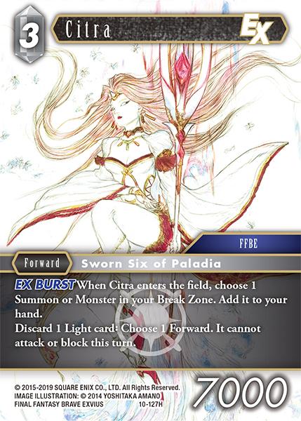 Citra (10-127H)