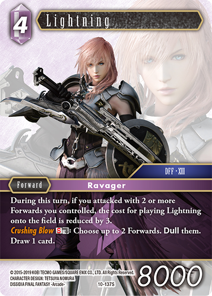 Lightning (10-137S)