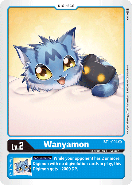 Wanyamon