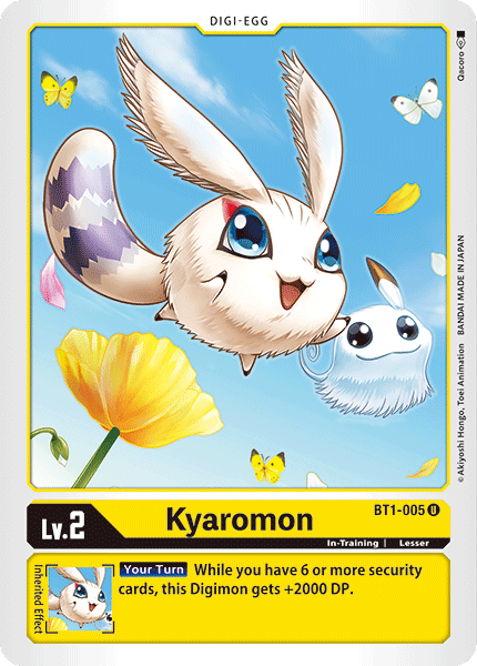 Kyaromon
