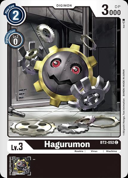 Hagurumon