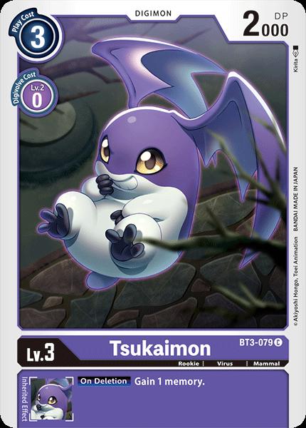 Tsukaimon