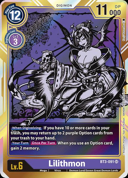 Lilithmon (Alt Art)