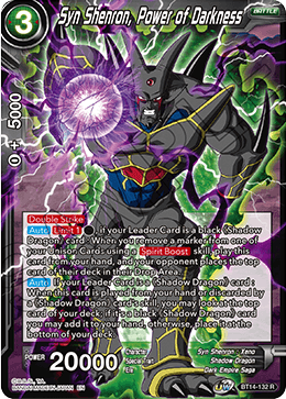 Syn Shenron, Power of Darkness