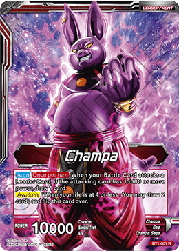 Champa - God of Destruction Champa