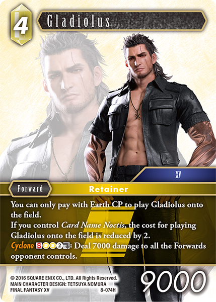 Gladiolus (8-074H)