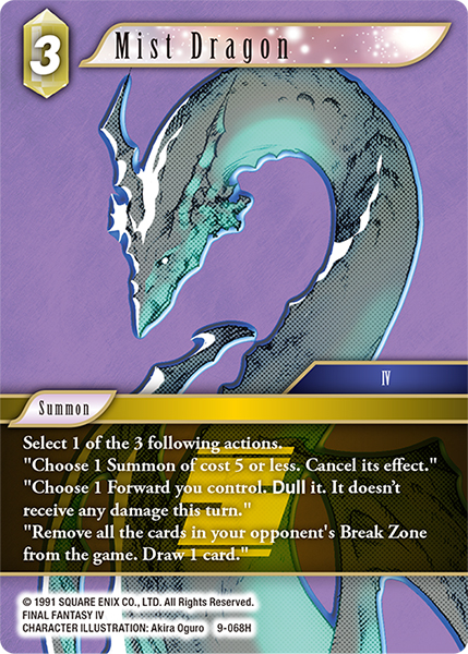 Mist Dragon (9-068H)