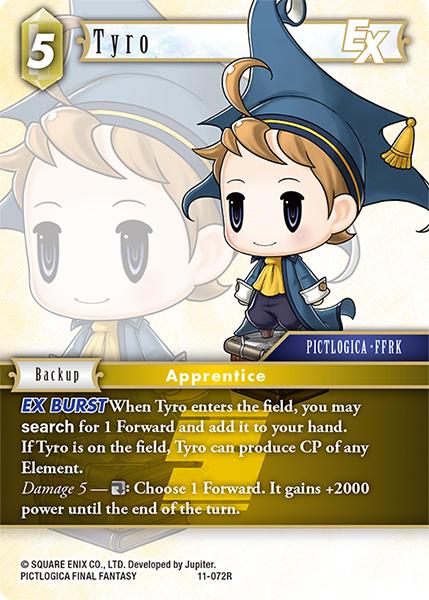 Tyro (11-072R)