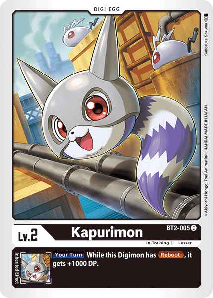 Kapurimon