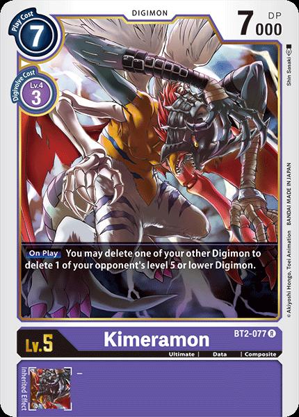 Kimeramon