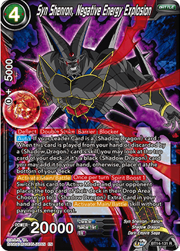 Syn Shenron, Negative Energy Explosion