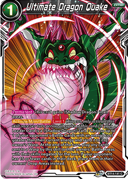 Ultimate Dragon Quake